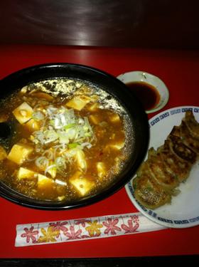つけ麺 大王ラーメン